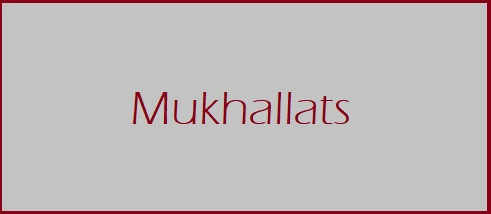 BMV Fragrances offers high quality Mukhallat with Base Mukhallat Aakif, Base Mukhallat Batin, Base Mukhallat Mehfil and many more products used in fine fragrances.